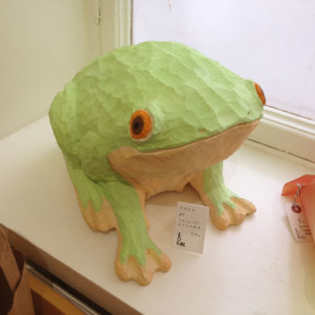 Name of the work: Frog
