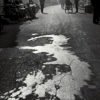 Teoksen nimi: Beijing China 1989