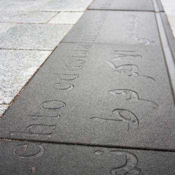 Teoksen nimi: Public art work,  Kotiseutu / Home in Tikkurila, Vantaa