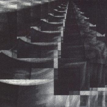 "Teoksen nimi: ""Future II"", 2007"
