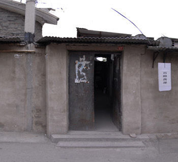Name of the work: Kahdeksan Kotia, 2008-10, osa 1