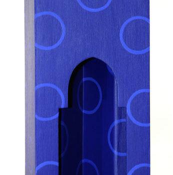 Teoksen nimi: Rakennus No5 Mihrab, 2004