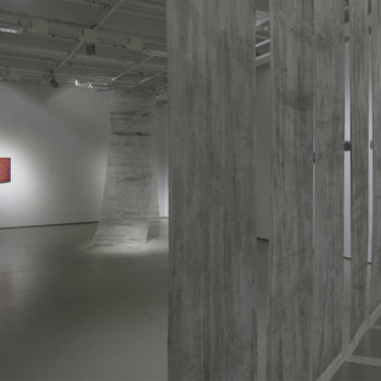 Teoksen nimi: Maisemasta, näkemisestä, Galleria Kone
