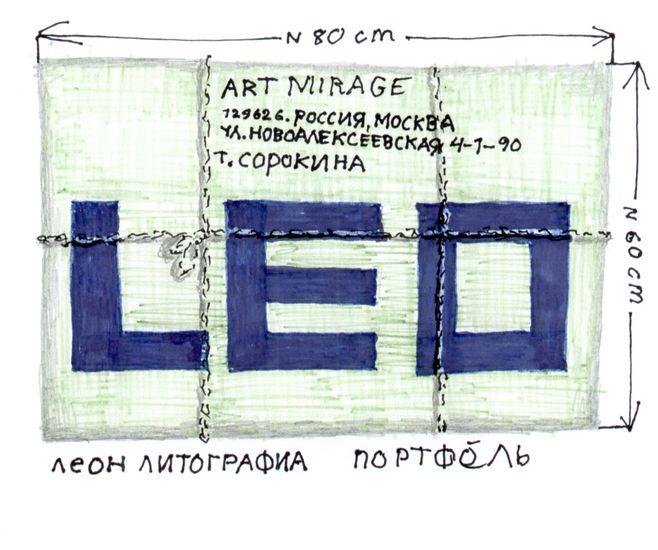 Paketti Moskovaan 2004