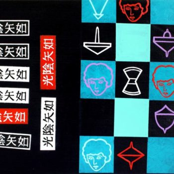 Teoksen nimi: Antinoos-sarja No3, 2008