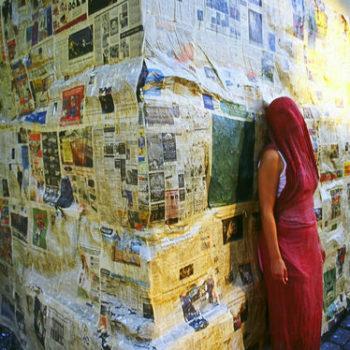 Teoksen nimi: Hengästyneenä metsän reunassa; Transparent-sarja, osa I Solitude ©2007