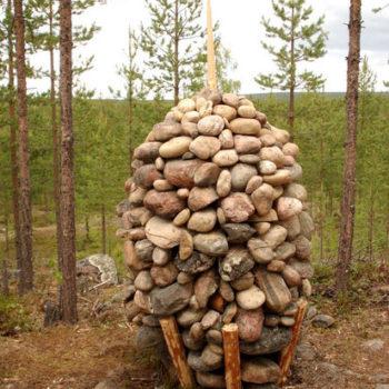 Name of the work: Suova