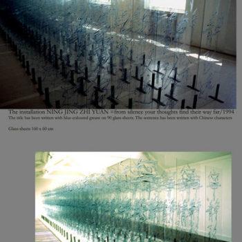 Teoksen nimi: Ning Jing Zhi Yuan II/1994 / The Crawford Gallery ,Cork Ireland, The Boterhal Hoorn, Holland, The Museum of Modern Art Tampere, Finland