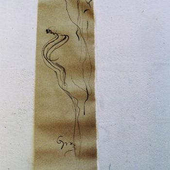 Teoksen nimi: Maalaus, Grez-sur-Loing, 2007