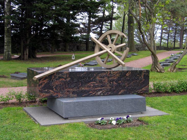 Romanien sankarimuistomerkki 2003, Hietaniemen hautausmaa, Helsinki