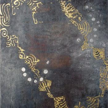 Teoksen nimi: Kuningattaren käädyt, 2008