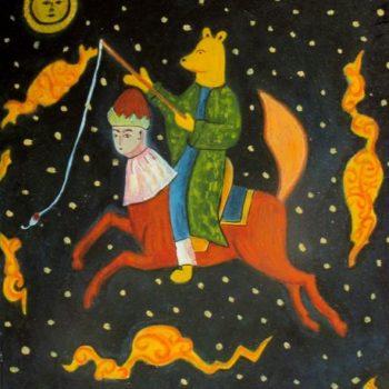 Teoksen nimi: Nalle Huh persialaisessa miniatyyrissä