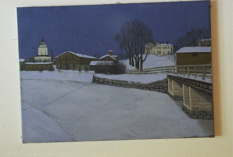 Näkymä Suomenlinnasta 1975