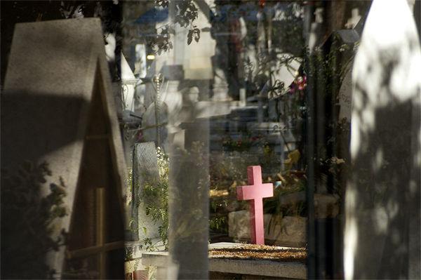 Aquí la eternidad empieza: Untitled (Oaxaca), Fragmenta Memoria