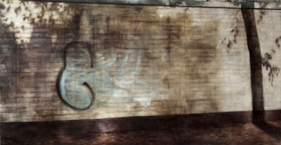 Exterior with graffiti on concrete