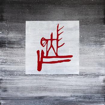 Name of the work: Radien (Taivaanjumala, The God of Heaven)