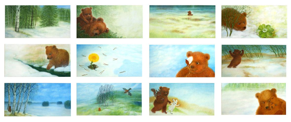 Kuvitus lastenkuvakirjaan Pienenpieni
