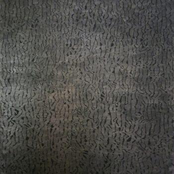 Teoksen nimi: Näkö/Sight