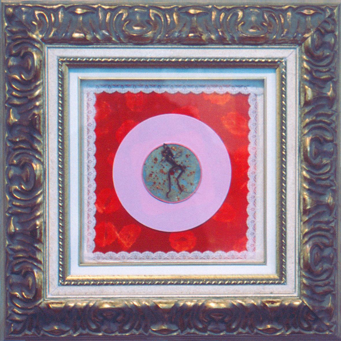 PRINSSI JA 1/2 VALTAKUNTAA, 2003