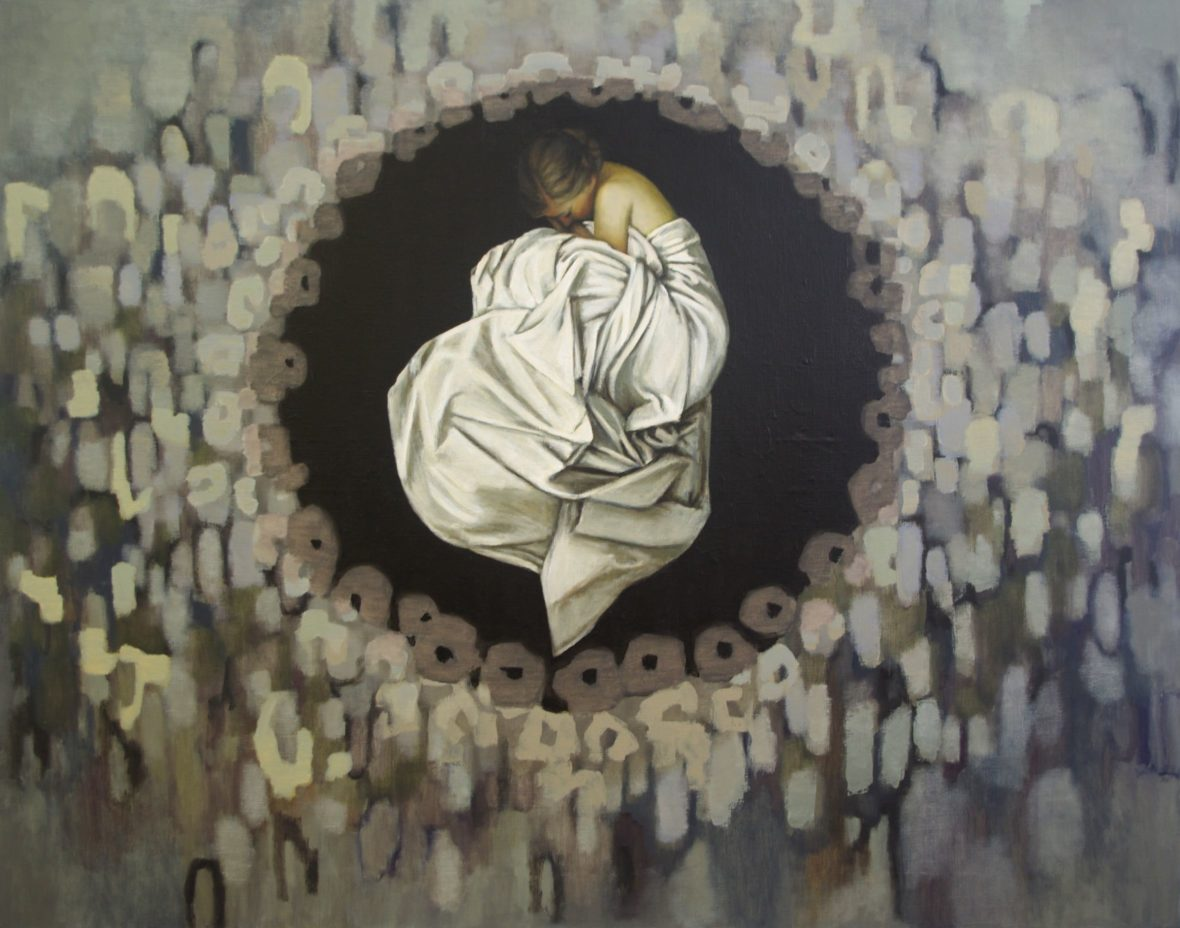 Surun hoiva / Care of Sorrow