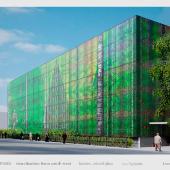 Teoksen nimi: The Birch Park, South Savo Central Hospital facades from S-W