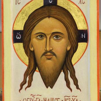 Teoksen nimi: Käsittätehty Kristus