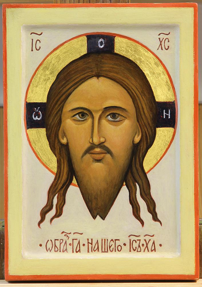 Käsittätehty Kristus