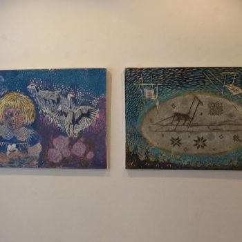 Teoksen nimi: Ravennan näyttelystä, 2012
