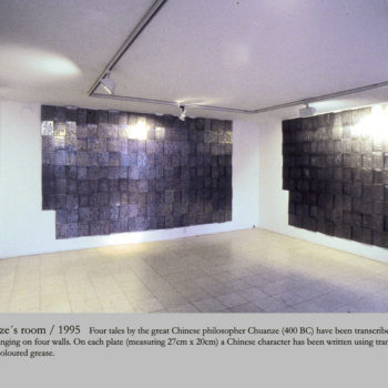 Teoksen nimi: Chuantze´s Room / 1995/ part 2 of the 3-room installation/ Galleria Sculptor Helsinki