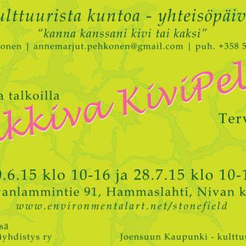 Teoksen nimi: KiviPellon yhteisöllinen päivä10.6. ja 28.7.2015.