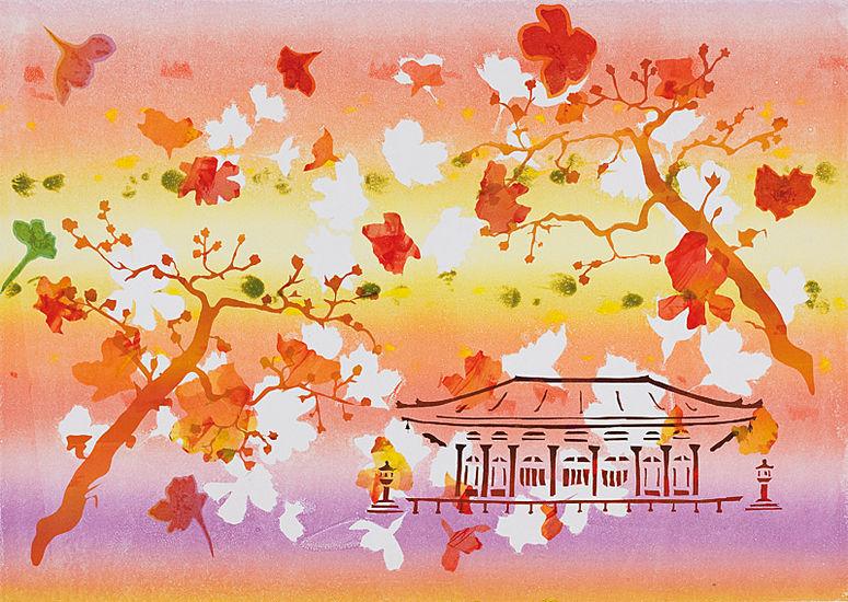 Tuulien talo kirsikkapuistossa