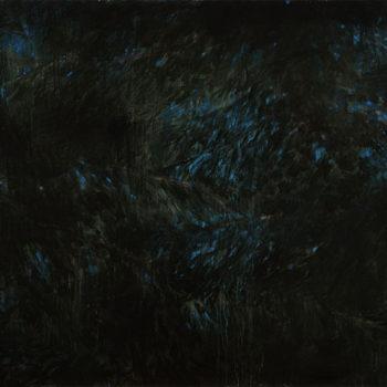 Teoksen nimi: Metsä sisälläsi, 2012