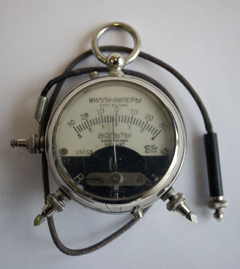 EKG apparatus