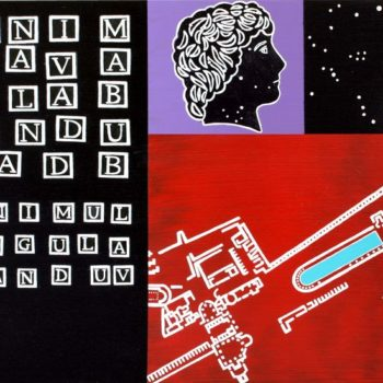 Teoksen nimi: Antinoos-sarja No2, 2008