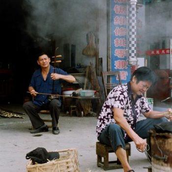 Teoksen nimi: Tsuzhou, Arhun soittaja, 2007