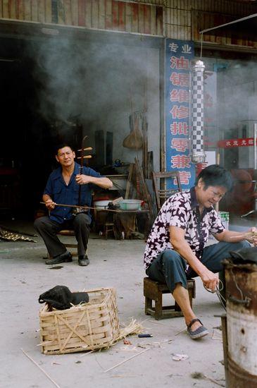 Tsuzhou, Arhun soittaja, 2007
