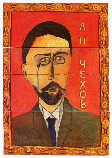 A.P. Tsehov