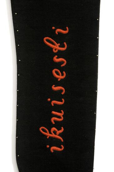 My Stockings (yksityiskohta teoksesta)