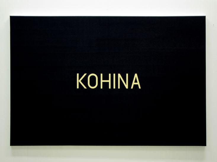 Kohina 2016