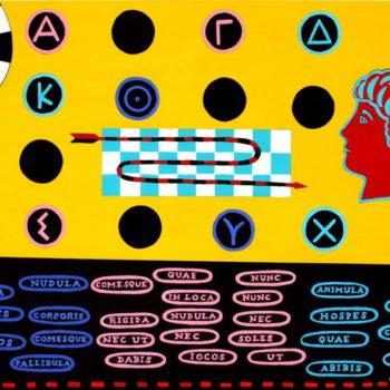 Teoksen nimi: Antinoos-sarja No1, 2008