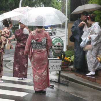 Teoksen nimi: Kyoto, Nihon Girls -sarja
