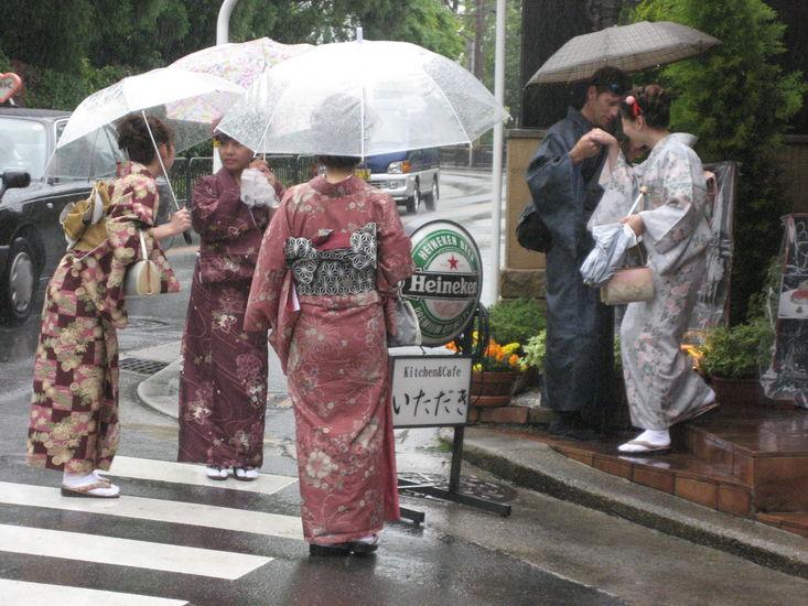 Kyoto, Nihon Girls -sarja