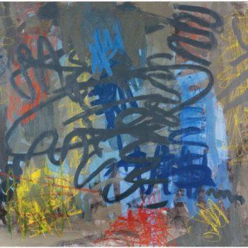 Teoksen nimi: Sille on monta nimeä, 2005, öljy kankaalle, 100×130