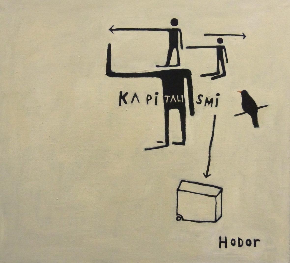 Hodor ( maalaus)