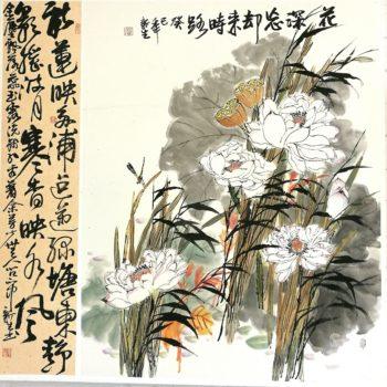 Teoksen nimi: lotus pond