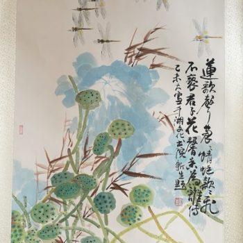 Teoksen nimi: autumn wings 秋之翼