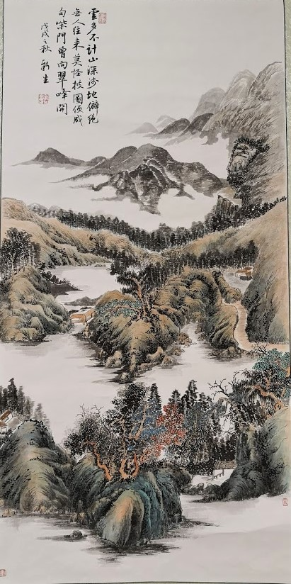 syksyllä vuori